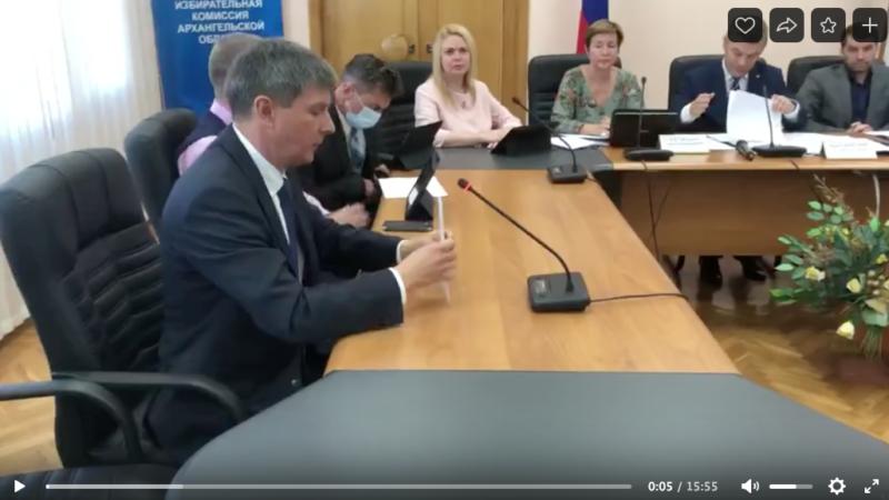 Избирательная комиссия Архангельской области отказала в регистрации Олегу Мандрыкину