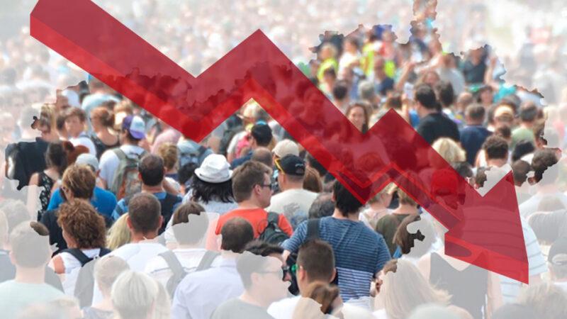 Население Поморья продолжает сокращаться