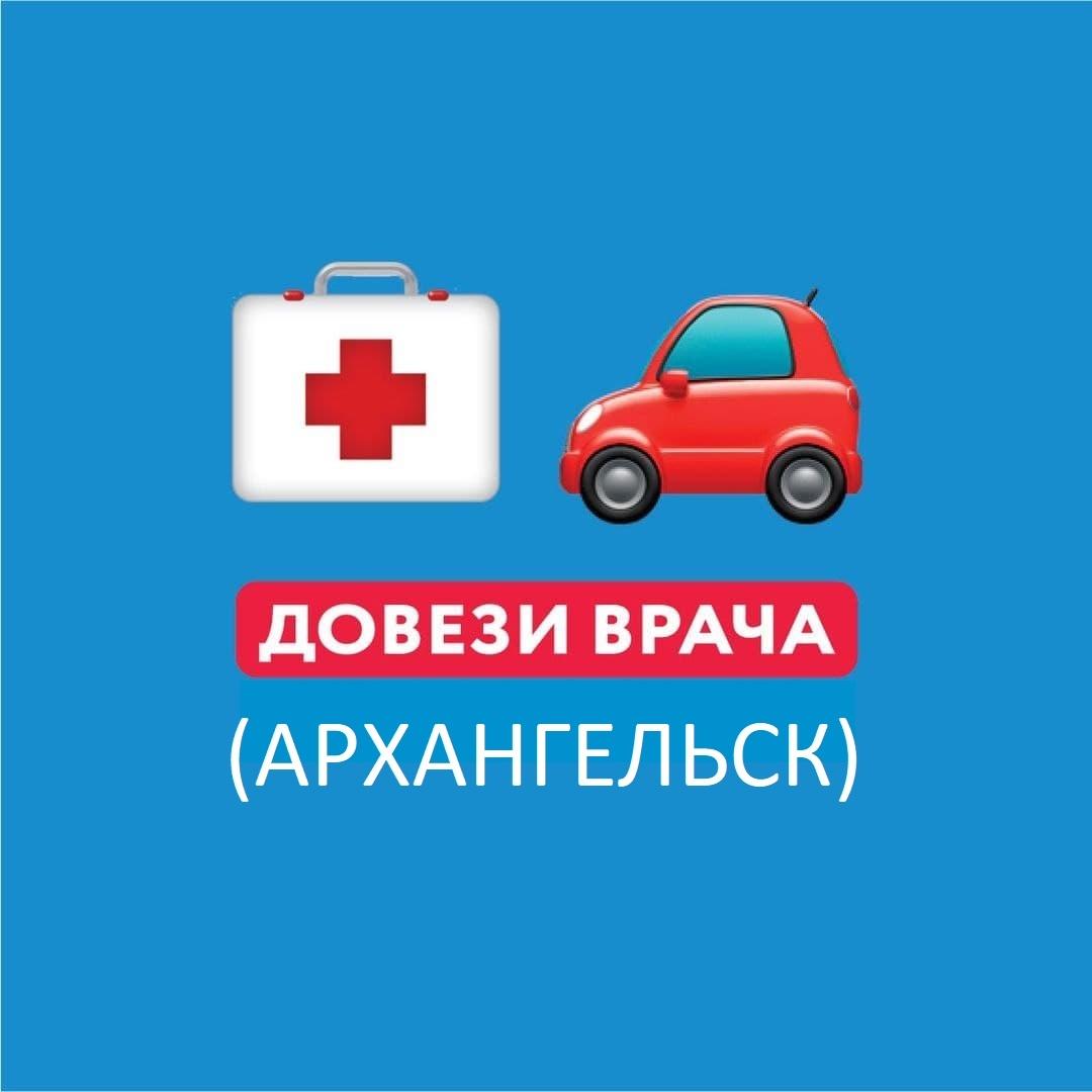 В Архангельске ищут волонтёров для помощи врачам
