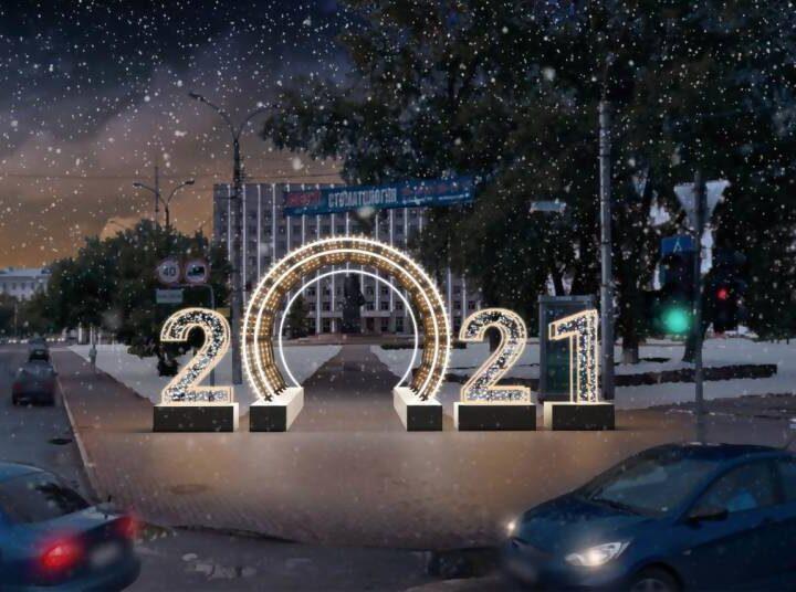 Как украсят Архангельск на НГ: Горка, новые ёлки, фотозоны и звёздное небо