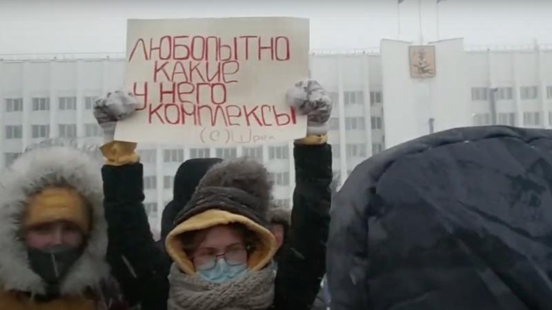 На акцию в поддержку Навального в Архангельске пришли около 200 человек