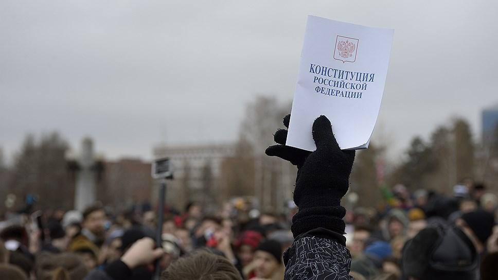 Что нужно знать, если вы решили выйти на акцию в защиту Навального