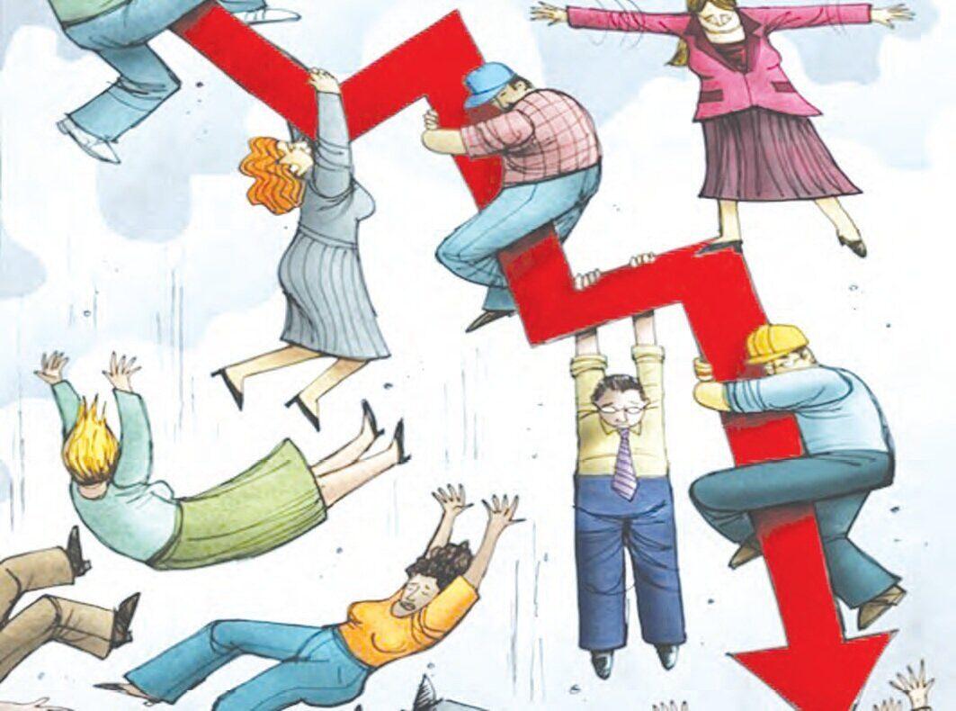 Социально-экономическое положение Архангельской области в 2020 году