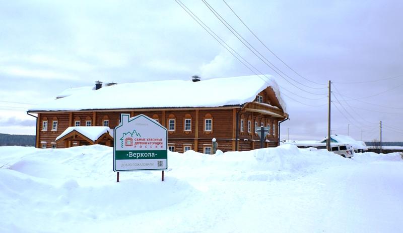 В Архангельской области продавливают муниципальную реформу