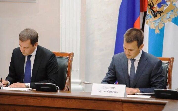 В Архангельской области подписано соглашение о развитии энергетики