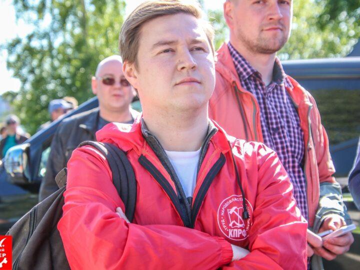 Архангельский депутат Леонид Таскаев исключен из партии КПРФ