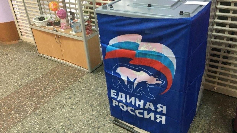 «Единая Россия» просела, но остаётся в лидерах